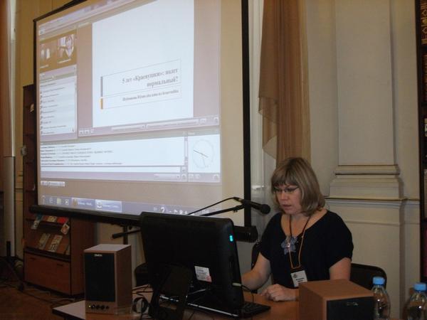 Юлия Шубникова делает доклад на вебинаре на неКонференции 2012 г.